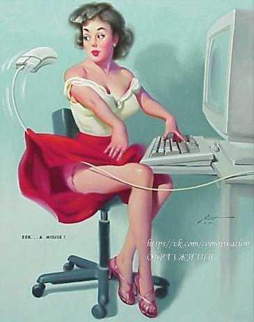 Если вы работаете за компьютером, делайте частые перерывы, вставайте, ходите, выйдите на улицу и подышите свежим воздухом