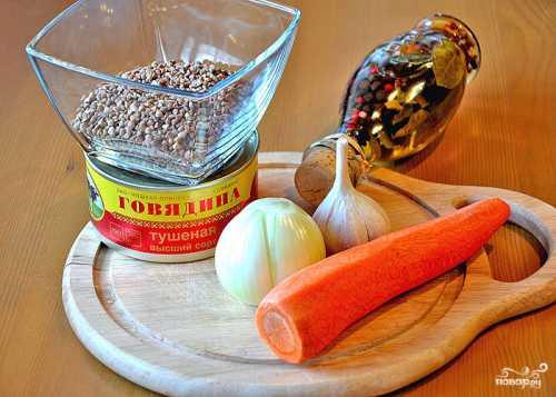 Аромат дымка и аппетит, разыгравшийся на свежем воздухе, сделают это блюдо еще вкуснее