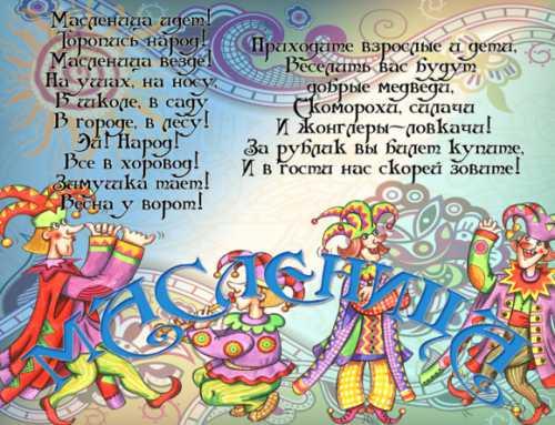 Сценарий последнего звонка на украинском языке