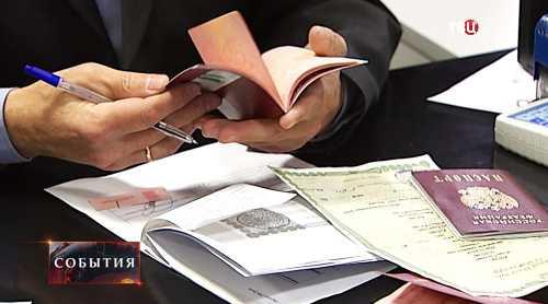 Разделяют визы на два типаделовая виза виза инвестора