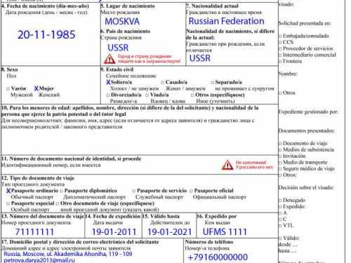 Оформление визы в Венесуэлу в России