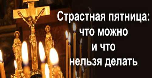 Наконец, ночью в субботу все собираются в храм на
