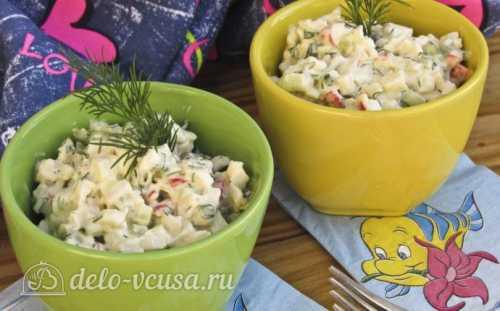 Перед подачей салат поставить в холодильник
