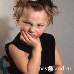Психологи: главная причина плохого поведения