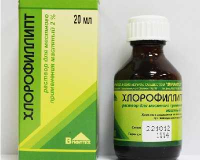 Хлоролфиллипт может вызывать развитие аллергических реакций